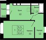 Продается 1-комнатная квартира в новом доме, мкр.Юрьевец, Купить квартиру от застройщика в Владимире, ID объекта - 313590144 - Фото 2