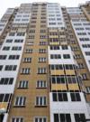 Продается 2-х комнатная квартира, г. Наро-Фоминск, ул. Новикова д. 20