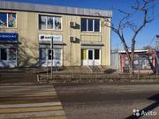Аренда помещений свободного назначения в Крыму