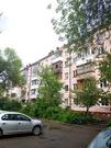 Купить квартиру ул. Блюхера