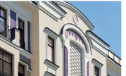 Продажа квартиры, м. Арбатская, Ул. Поварская