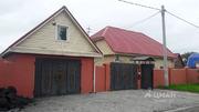 Купить дом ул. Рабочая, д.211