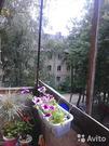 Купить квартиру в Калининце