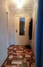 Купить квартиру ул. Георгия Димитрова, д.14