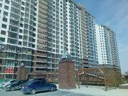 Купить квартиру в Новороссийске