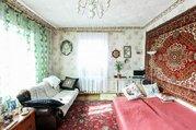 Продажа дома, Улан-Удэ, Ул. Седова, Купить дом в Улан-Удэ, ID объекта - 504598620 - Фото 14