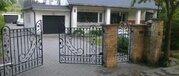 500 000 €, Продажа дома, Brvbas bulvris, Купить дом Рига, Латвия, ID объекта - 501858421 - Фото 1