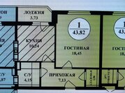 Сдаю в аренду 1-комн.кв. 46 м2., Снять квартиру в Звенигороде, ID объекта - 334637098 - Фото 12