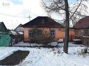 Купить дом ул. Артиллерийская