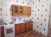 Купить квартиру ул. Ленина