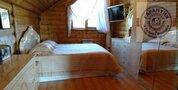 Продажа дома, Вологда, Нет улицы, Купить дом в Вологде, ID объекта - 504021083 - Фото 2