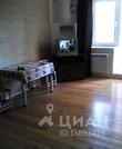 Купить квартиру ул. Сахьяновой