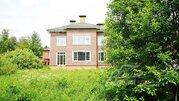 Купить дом в Ватутинки