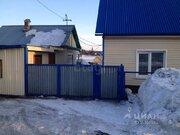 Купить дом ул. Кирова