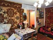 2ка В голицыно ипотека, Купить квартиру в Голицыно, ID объекта - 333540019 - Фото 1
