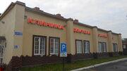 Продажа готового бизнеса в Электрогорске