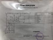 208 000 Руб., Аренда офиса 147 м2, Аренда офисов в Москве, ID объекта - 601671985 - Фото 6