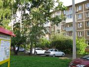 Купить квартиру ул. Центральная