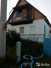 Купить дом в Топках