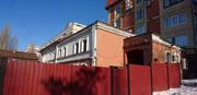 Продажа офисов Волжский