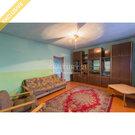 Дом мкр Заречный, Купить дом в Улан-Удэ, ID объекта - 504608549 - Фото 5