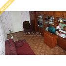 3 комнатная квартира по ул Революционная 92/3, Купить квартиру в Уфе, ID объекта - 332840657 - Фото 3