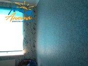 2 100 000 Руб., Продается 2 комнатная квартира в городе Жуков Рогачева 23б, Купить квартиру в Жукове, ID объекта - 334007388 - Фото 8