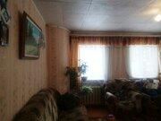 Продам дом в с. Аршан, Купить дом Аршан, Республика Бурятия, ID объекта - 503317771 - Фото 16