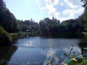 Купить земельный участок в Голицыно