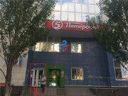 Помещение 33м2 по ул. Королева 3а, Продажа офисов в Уфе, ID объекта - 601428268 - Фото 1