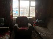 Аренда комнат в Боровском районе
