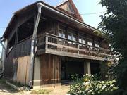 Купить дом в Засопке