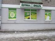 Продажа торговых помещений в Рязани