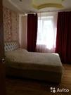 Аренда комнат в Новомосковске