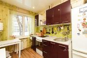 Купить квартиру ул. Новосибирская