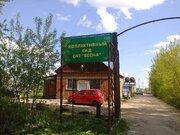 280 000 Руб., Продам дачу в Рязани, с/т Весна, Купить дом в Рязани, ID объекта - 502394599 - Фото 1