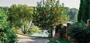 Дача на берегу Пироговского водохранилища!, Купить дом Чиверево, Мытищинский район, ID объекта - 503016946 - Фото 9