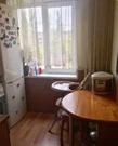 Купить квартиру ул. Шендрикова