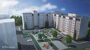 Купить квартиру от застройщика ул. Пионерская 2-я