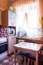 3-х комнатная квартира, Купить квартиру в Томске, ID объекта - 332215466 - Фото 5