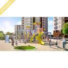 3-комнатная, Промышленная, 4(100.2), Купить квартиру в Барнауле, ID объекта - 329931454 - Фото 4
