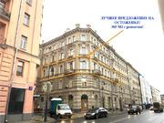 Купить 4-х (четырехкомнатную) квартиру на Остоженке д.7 Москва (ном. .