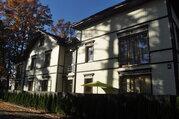 Купить квартиру в Юрмале