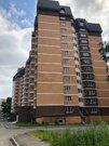 Купить квартиру в Красногорском районе
