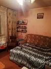 Аренда комнат в Новомосковском районе