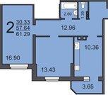 Двухкомнатная, город Саратов, Купить квартиру в Саратове, ID объекта - 328443076 - Фото 4
