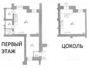 Продажа офисов в Новосибирске