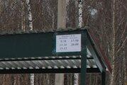 Дача 112 м2 на участке 15,5 соток в СНТ Солнце у д. Порядино, Купить дом Порядино, Наро-Фоминский район, ID объекта - 502155188 - Фото 38