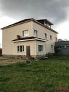 Снять дом в Рузском районе