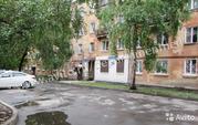 Продажа помещений свободного назначения в Иркутске